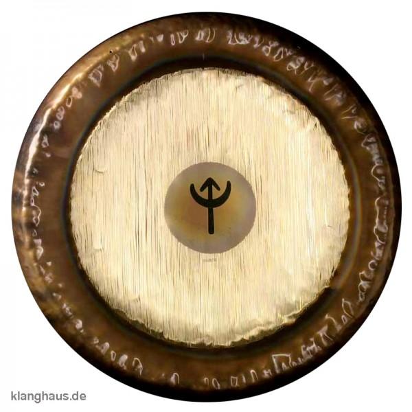 Neptun Gong